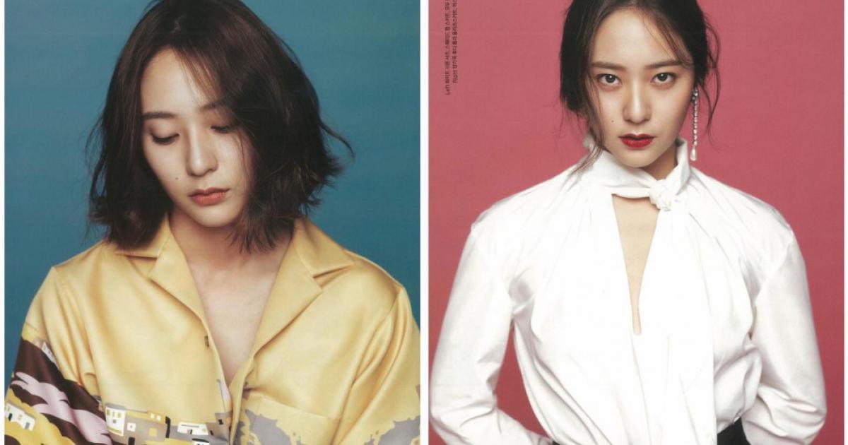 Hết CL 'đá xoáy' YG, đến lượt Krystal ám chỉ SM liên tục hủy kế hoạch comeback của F(x)