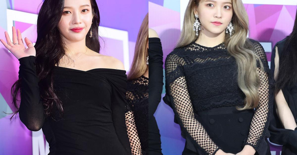 Thảm đỏ Seoul Music Awards: Kim So Hyun đẹp đến mức khó tin, Joy quá sexy bên dàn trai xinh gái đẹp quyền lực Kbiz