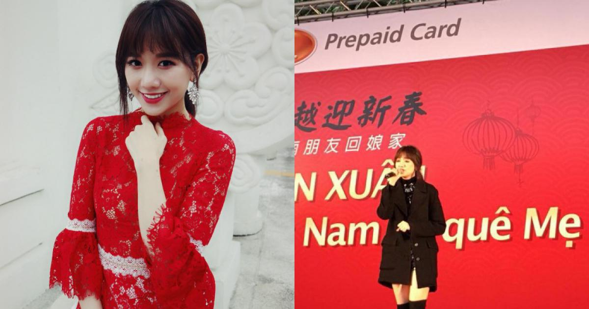 Hari Won diện áo dài ren mỏng manh giữa tiết trời 12 độ của Đài Loan