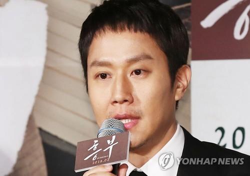 Sao Reply 1994 nén nước mắt khi nói về cố diễn viên Kim Joo Hyuk - Hình 2