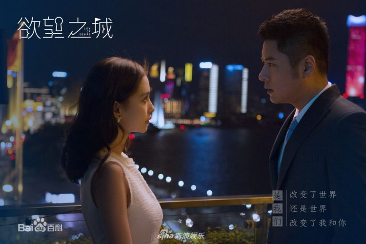 5 bộ phim hiện đại Hoa Ngữ tháng 10/2018: Trịnh Sảng yêu say đắm Lee Jong Suk, Angelababy phủ sóng - Hình 26