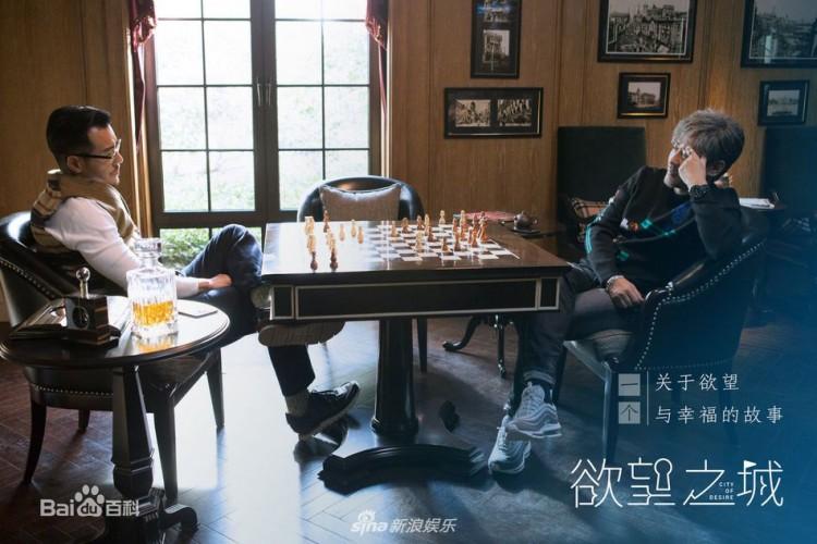5 bộ phim hiện đại Hoa Ngữ tháng 10/2018: Trịnh Sảng yêu say đắm Lee Jong Suk, Angelababy phủ sóng - Hình 27