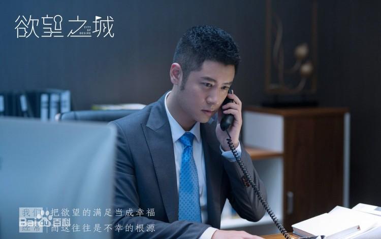 5 bộ phim hiện đại Hoa Ngữ tháng 10/2018: Trịnh Sảng yêu say đắm Lee Jong Suk, Angelababy phủ sóng - Hình 30