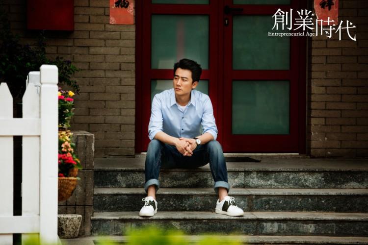5 bộ phim hiện đại Hoa Ngữ tháng 10/2018: Trịnh Sảng yêu say đắm Lee Jong Suk, Angelababy phủ sóng - Hình 9