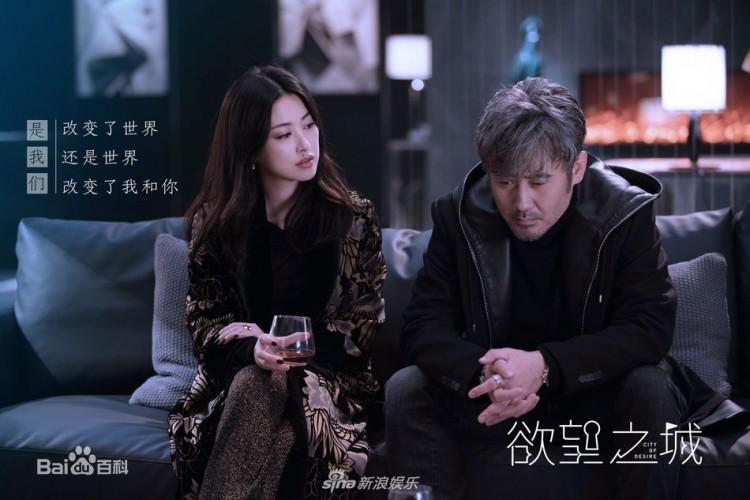 5 bộ phim hiện đại Hoa Ngữ tháng 10/2018: Trịnh Sảng yêu say đắm Lee Jong Suk, Angelababy phủ sóng - Hình 29