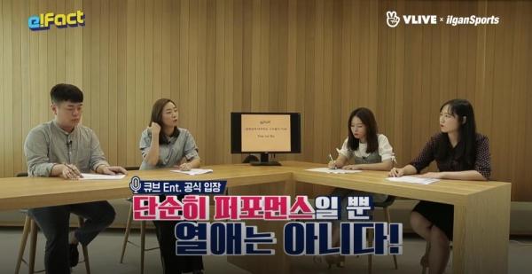 HyunA đã quá ích kỷ khi công khai hẹn hò, PENTAGON có thể sẽ tiếp tục mất thêm thành viên - Hình 3
