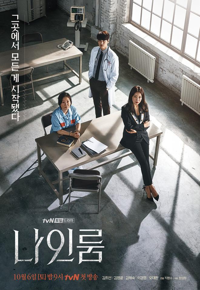 Phim Phòng giam số 9 (Room No.9)