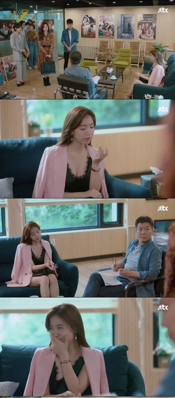 Hậu bê bối bạo hành, khán giả Hàn nói gì khi Ryu Hwayoung trở lại với phim The Beauty Inside - Hình 3