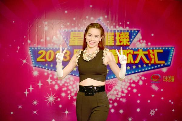 Trước Next Top châu Á, Hồ Ngọc Hà từng nhiều lần xuất hiện tại sự kiện Quốc tế khiến fan nở mặt - Hình 3
