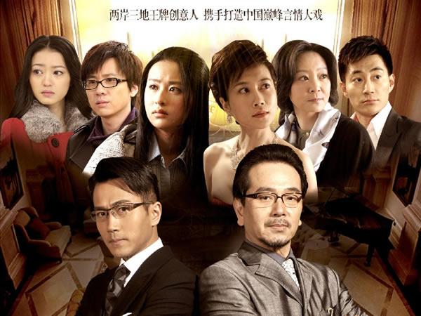 Những bộ phim Hoa ngữ ngược tâm đau đớn mà bạn phải xem - Hình 1