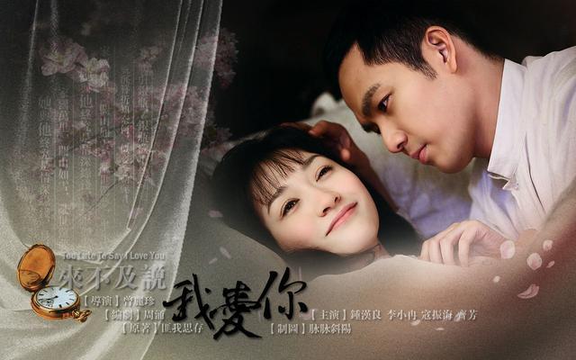 Những bộ phim Hoa ngữ ngược tâm đau đớn mà bạn phải xem - Hình 8