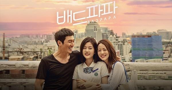 Diễn xuất của Jang Hyuk trong Người cha tồi có thực sự chạm đến trái tim khán giả? - Hình 1