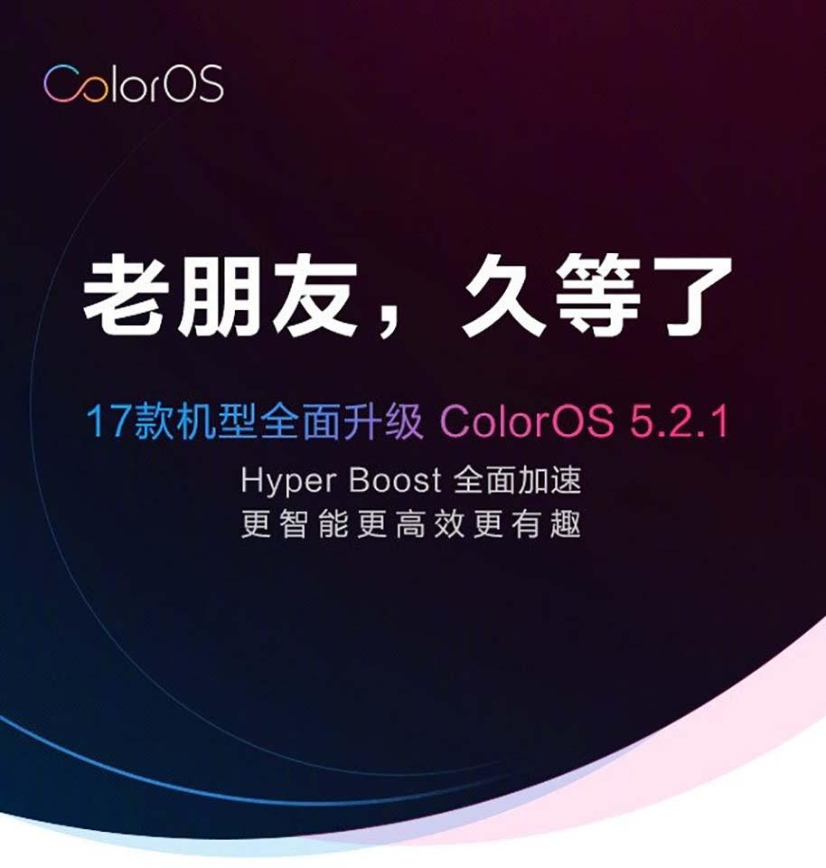Đây là danh sách 17 smartphone OPPO được hỗ trợ công nghệ Hyper Boost mới - Hình 1