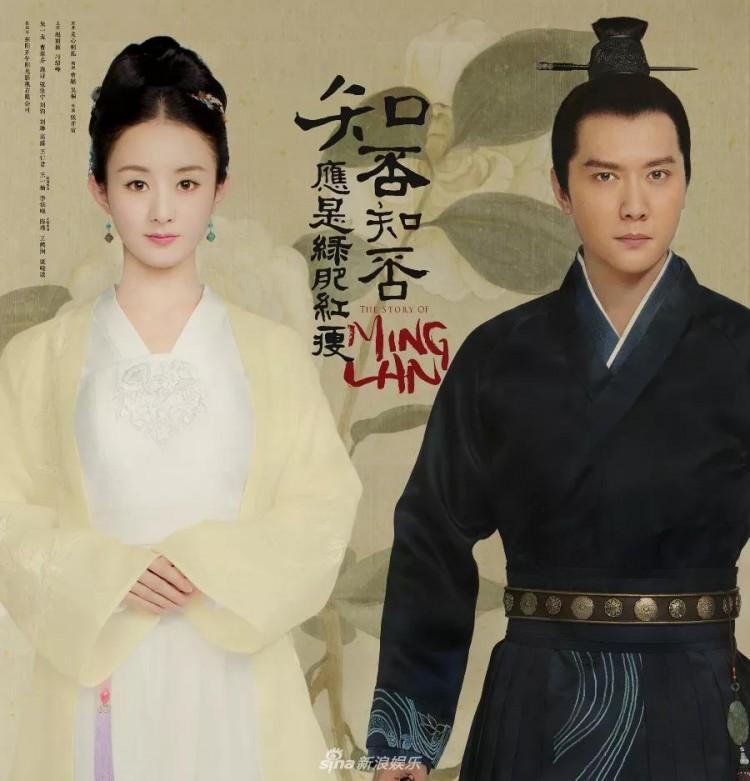 Không phải chiêu trò để PR, những cặp đôi Hoa ngữ này đã nên duyên nhờ những bộ phim đóng cùng - Hình 5