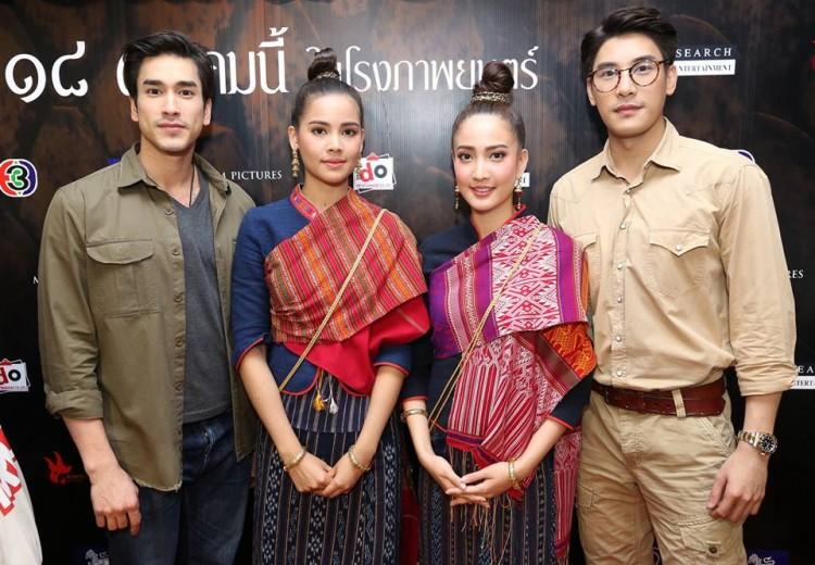 Nakee 2 vượt mặt I Fine... Thank You Love You trở thành phim điện ảnh Thái Lan có doanh thu khởi chiếu cao nhất - Hình 4