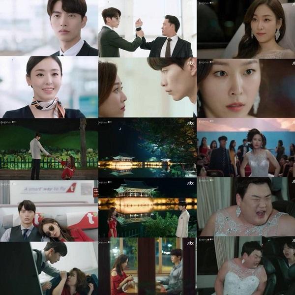 Người cha tồi của Jang Hyuk có màn chào sân ấn tượng khi đạt rating khủng ngay ngày đầu công chiếu - Hình 3