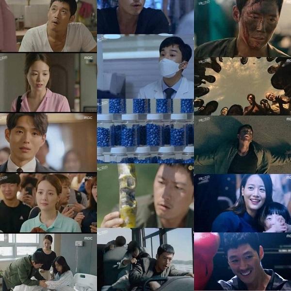 Người cha tồi của Jang Hyuk có màn chào sân ấn tượng khi đạt rating khủng ngay ngày đầu công chiếu - Hình 2