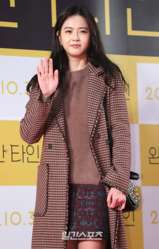 Công chiếu phim Intimate Strangers: Go Ara - Park Hyung Sik đoàn tụ, tỏa sáng cùng Ha Ji Won và Jung Woo Sung - Hình 7