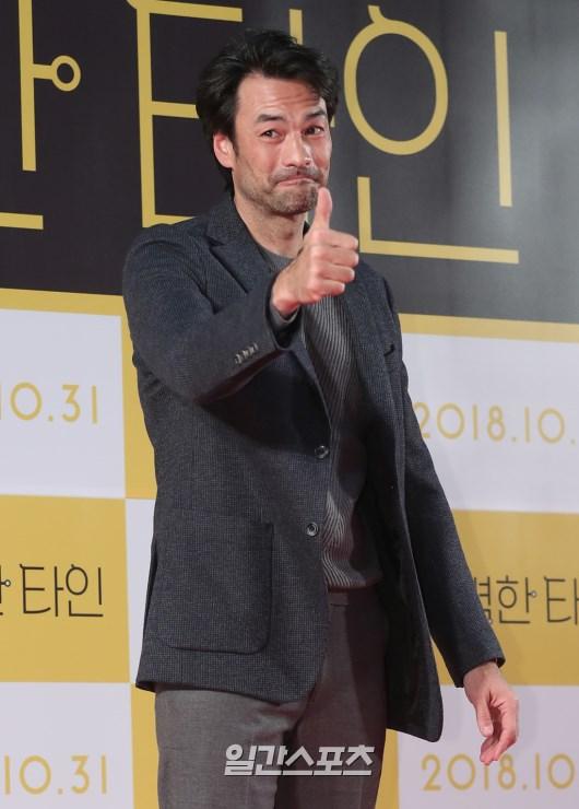 Công chiếu phim Intimate Strangers: Go Ara - Park Hyung Sik đoàn tụ, tỏa sáng cùng Ha Ji Won và Jung Woo Sung - Hình 28