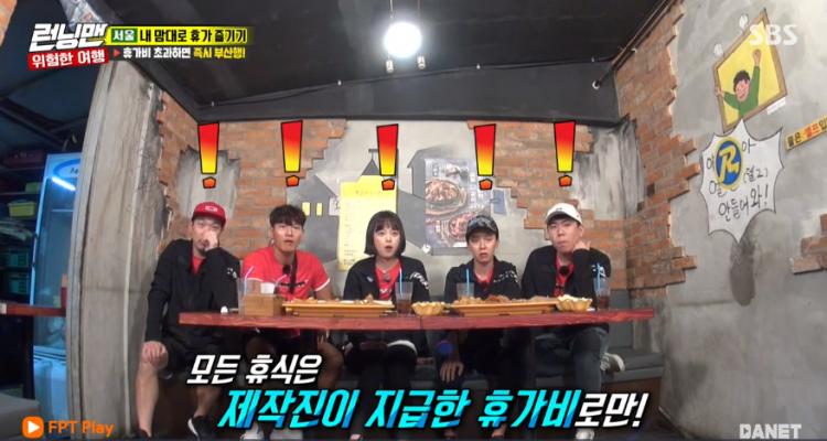Running Man tập 420: Cú lừa ngoạn mục của team thua cuộc dành cho Kwang Soo - Hình 5