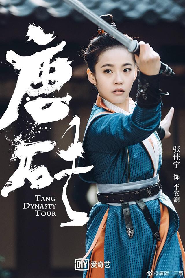Có tận 3 phim cổ trang xuyên không Trung Quốc lên sóng tuần này! - Hình 4