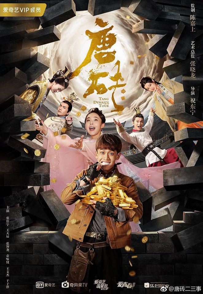 Có tận 3 phim cổ trang xuyên không Trung Quốc lên sóng tuần này! - Hình 1