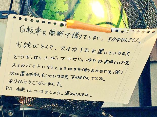 Trộm kiểu Nhật: không chôm cả chùm nho chỉ bốc mỗi 1 quả, trộm xe còn tặng quà cho khổ chủ - Hình 5