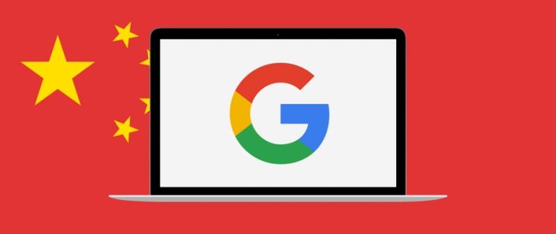 Nhà Trắng đề nghị Google dừng ngay dự án làm công cụ tìm kiếm cho Trung Quốc - Hình 1