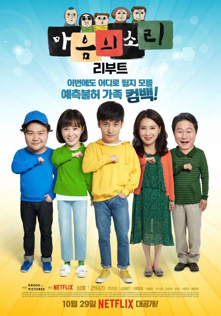 Loạt phim Hàn lên sóng tháng 11: Bàn tiệc đa hương vị chiều lòng mọi fan! (Phần 1) - Hình 1
