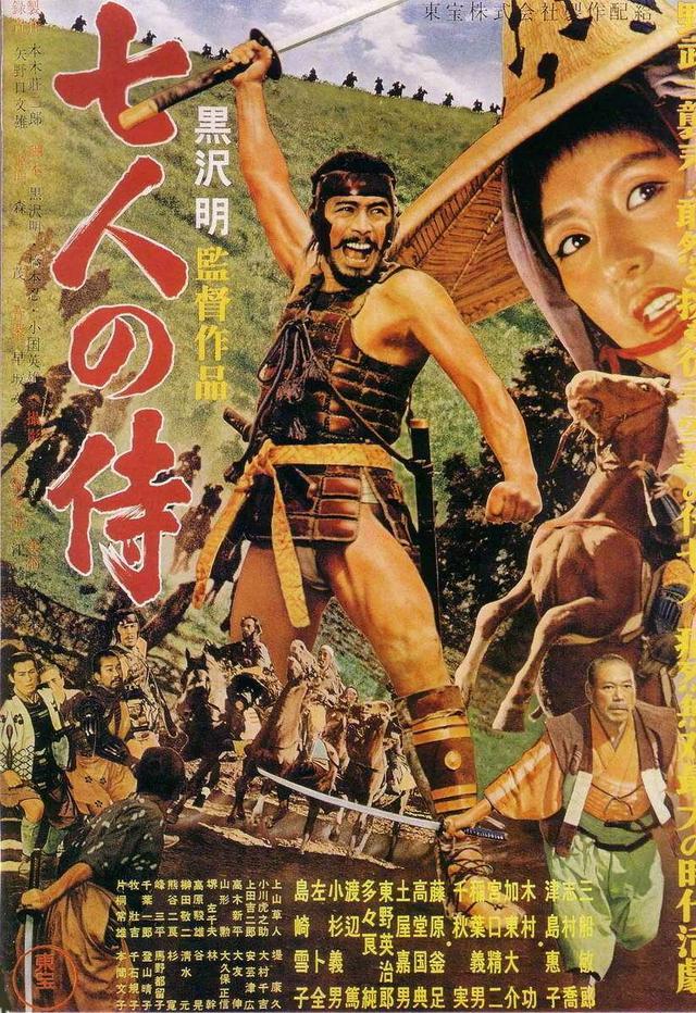 Top 100 bộ phim nước ngoài hay nhất mọi thời đại, Hàn Quốc lép vế hoàn toàn trước Trung Quốc và Nhật Bản - Hình 5