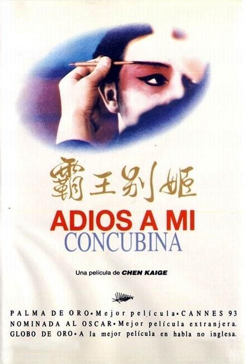 Top 100 bộ phim nước ngoài hay nhất mọi thời đại, Hàn Quốc lép vế hoàn toàn trước Trung Quốc và Nhật Bản - Hình 3