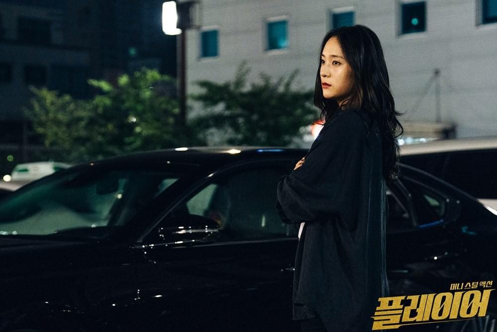 The Player của bộ đôi chú cháu Song Seung Hun và Krystal hạ màn ấn tượng - Hình 7