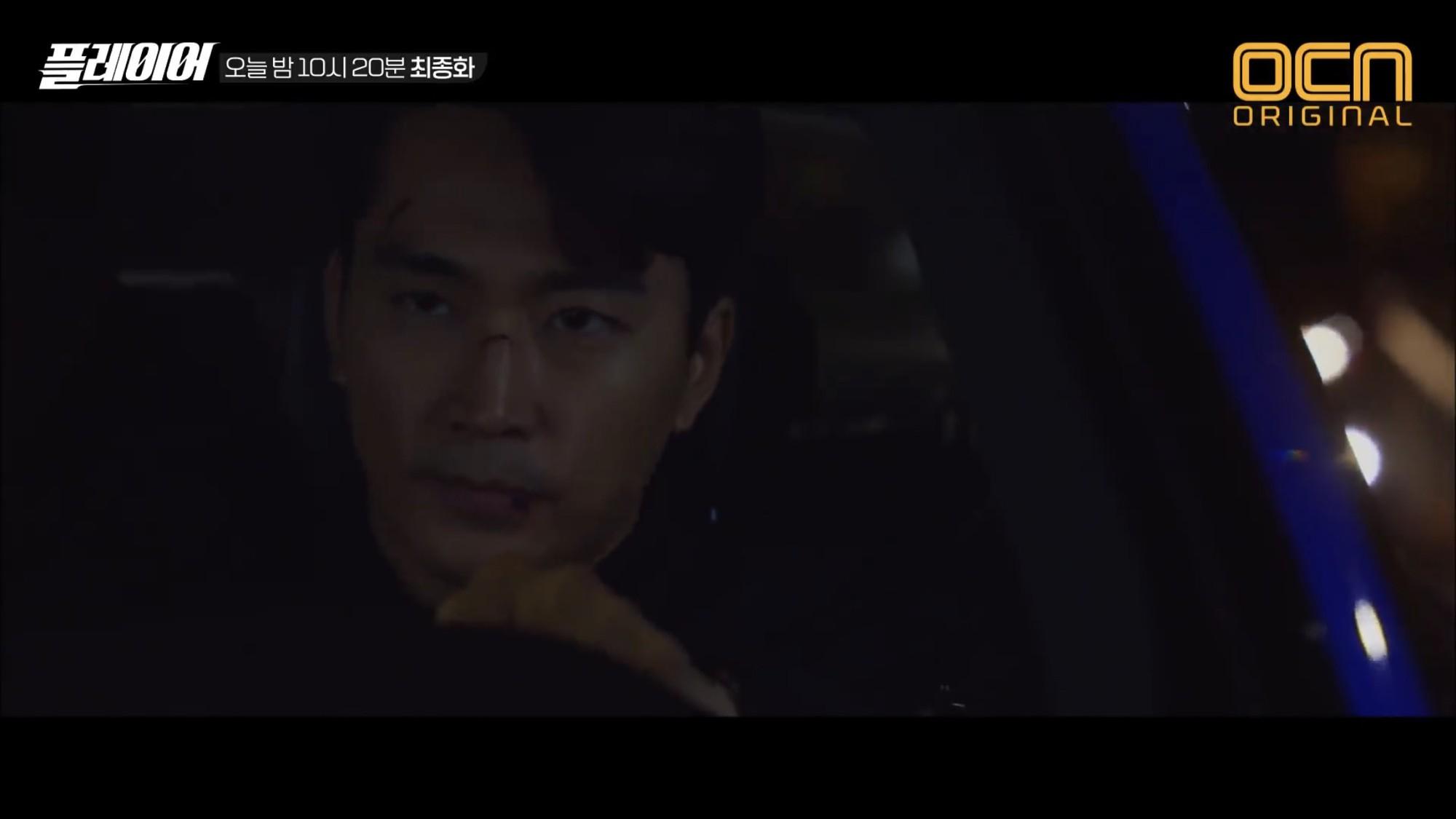 The Player của bộ đôi chú cháu Song Seung Hun và Krystal hạ màn ấn tượng - Hình 4
