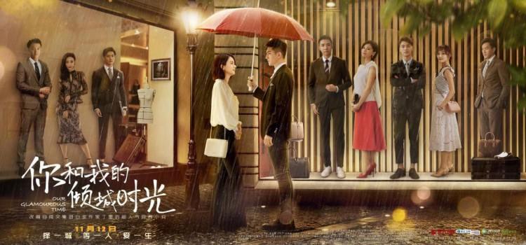 Điểm Douban Thời gian tươi đẹp của anh và em toàn 4-5 sao: Nhiều tình tiết hấp dẫn, diễn viên xuất sắc - Hình 8