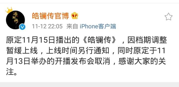 Khán giả Trung giận dữ trước tin Hạo Lan truyện bị tạm ngưng phát sóng - Hình 6