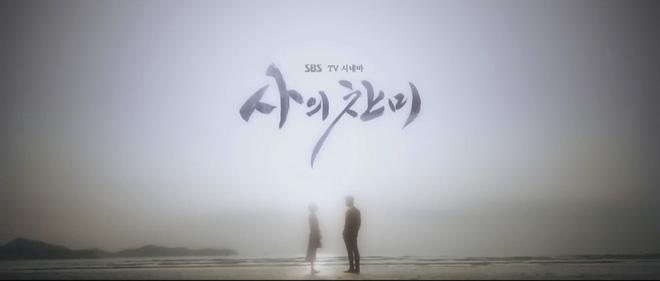 Lee Jong Suk và Shin Hye Sun sánh đôi trong teaser 34 giây đẹp mà buồn mênh mang của Hymn of Death - Hình 1