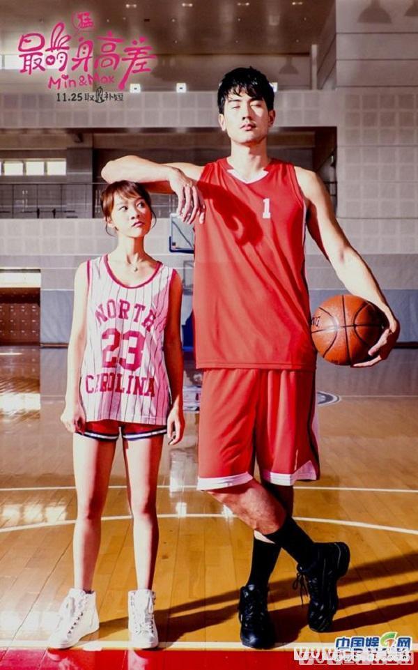 Những cặp đôi nàng nấm - chàng sào trong phim Hoa ngữ - Hình 10