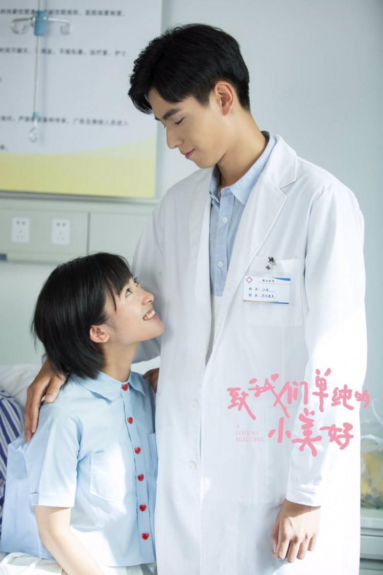 Những cặp đôi nàng nấm - chàng sào trong phim Hoa ngữ - Hình 23
