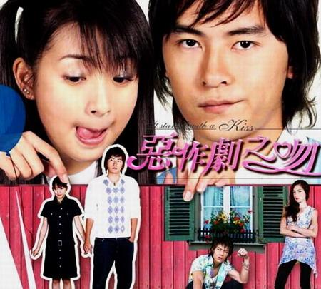 Những cặp đôi nàng nấm - chàng sào trong phim Hoa ngữ - Hình 1