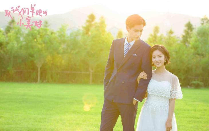 Những cặp đôi nàng nấm - chàng sào trong phim Hoa ngữ - Hình 24