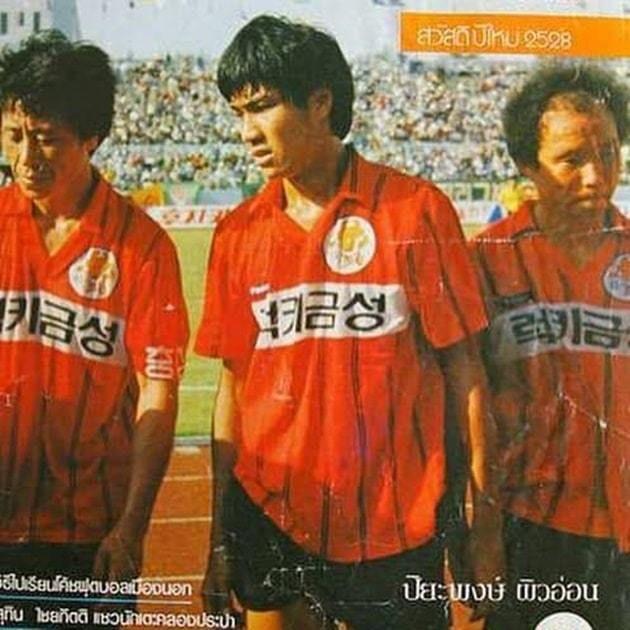 Park Hang - Seo, người thầy dùng cả thanh xuân để chơi bóng đẳng cấp - Hình 4