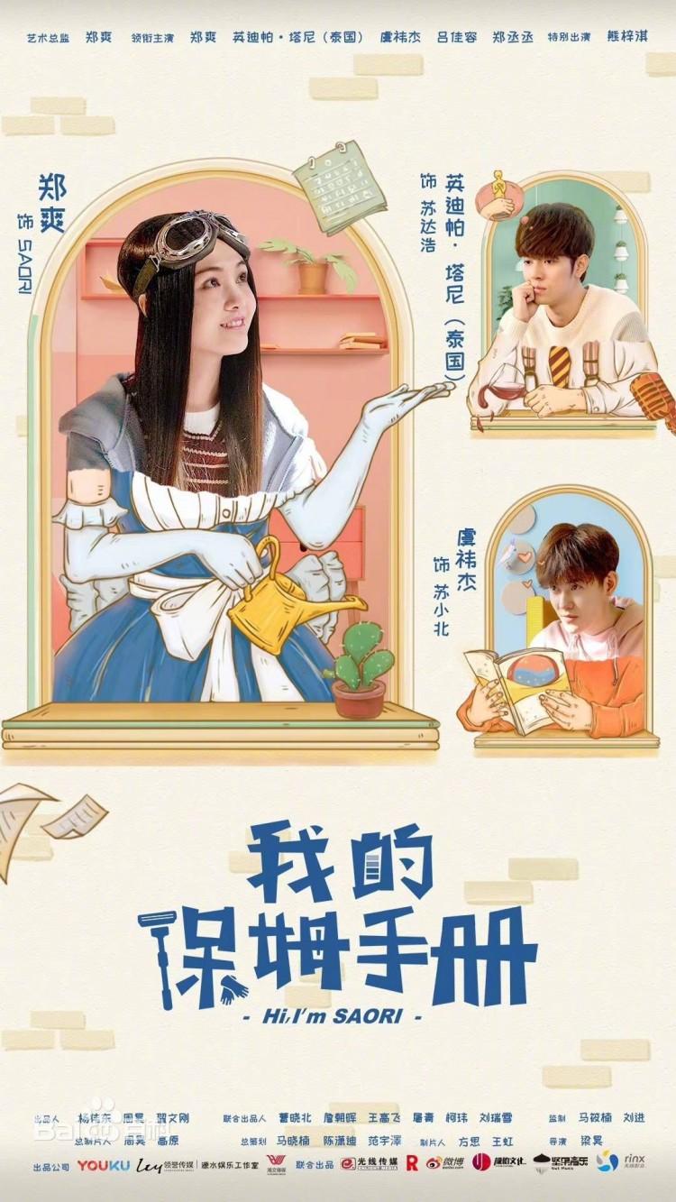Phim của Triệu Lệ Dĩnh và Trịnh Sảng là nguyên nhân khiến Hạo Lan truyện dời lịch chiếu? - Hình 7