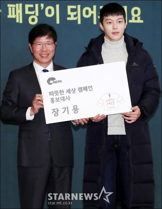 Xuất hiện cùng Jeon Ji Hyun, Jang Ki Yong được ship làm nam chính trong phim mới của mợ chảnh - Hình 12