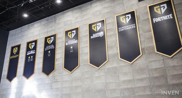 Gạt qua nỗi buồn ở CKTG 2018, Gen.G eSports ra mắt Gaming House hoành tráng giữa lòng Seoul - Hình 15