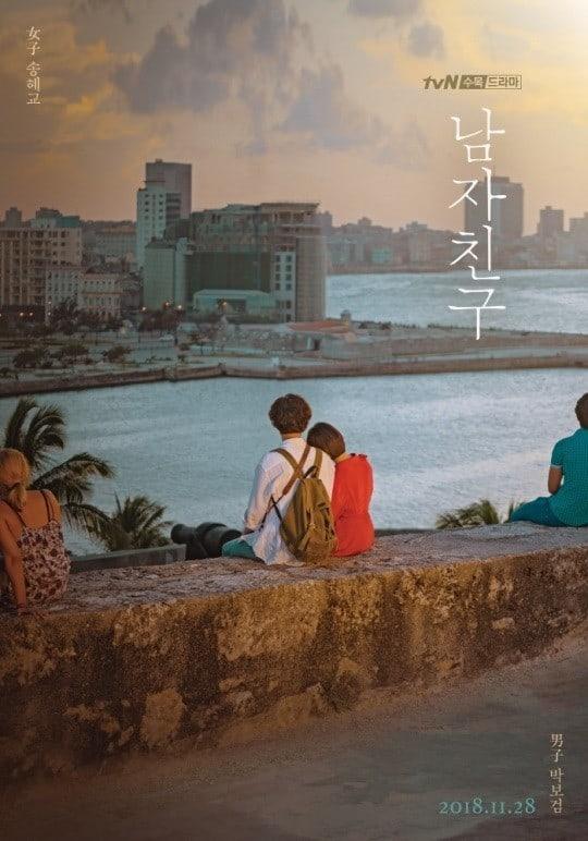 5 bộ phim truyền hình của tvN được kỳ vọng sẽ phá đảo rating khi lên sóng. Bạn mong chờ cái tên nào nhất? - Hình 2