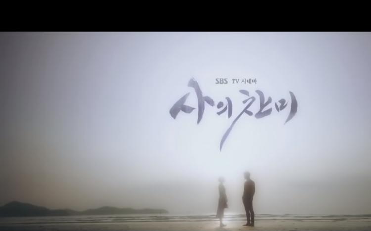 Lộ diện những poster đầu tiên của biên kịch thiên tài Lee Jong Suk trong Death Song - Hình 1