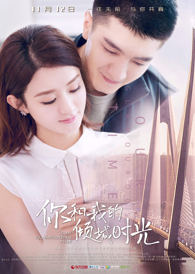 3 điểm khiến Thời Gian Tươi Đẹp Của Anh Và Em trở thành phim Hoa ngữ hot nhất tháng 11 này - Hình 1