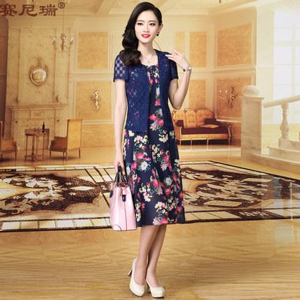 Những mẫu đầm công sở đẹp nhất mà các nàng đang tìm kiếm - Thời trang