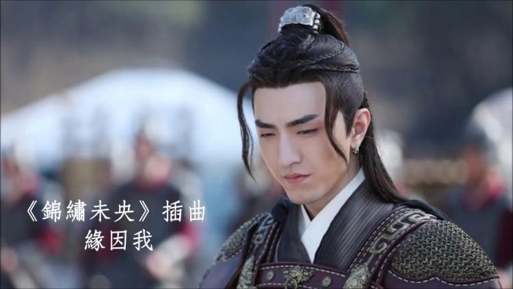 Vì sao Triệu Lệ Dĩnh lại mời người mới như Kim Hạn đảm nhận vai chính trong Thời gian tươi đẹp của anh và em? - Hình 7