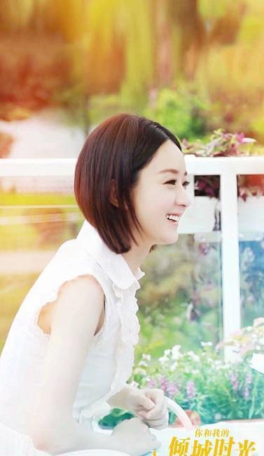 Vì sao Triệu Lệ Dĩnh lại mời người mới như Kim Hạn đảm nhận vai chính trong Thời gian tươi đẹp của anh và em? - Hình 5